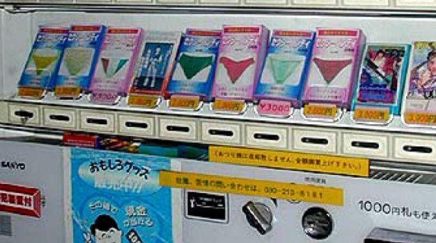 máquinas vending de bragas usadas en japón