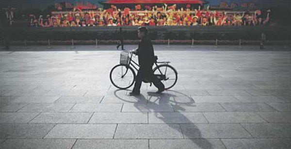 negocio de bicicletas de alta gama